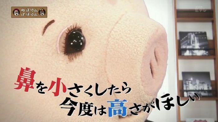 ねほりんぱほりんのキャプ19