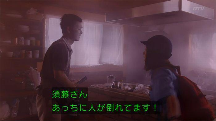 警視庁いきもの係 9話のキャプ335