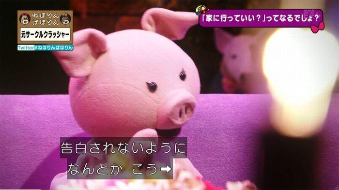 ねほりんぱほりん サークルクラッシャーのキャプ207