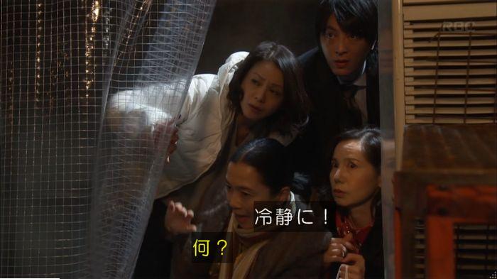 監獄のお姫さま 8話のキャプ395