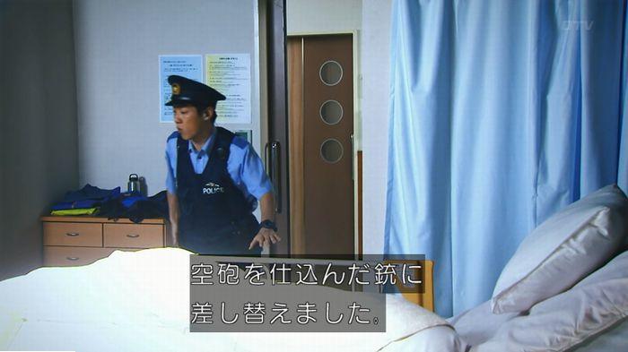 警視庁いきもの係 最終話のキャプ600