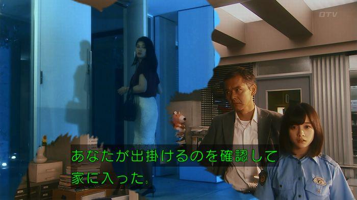 いきもの係 5話のキャプ716