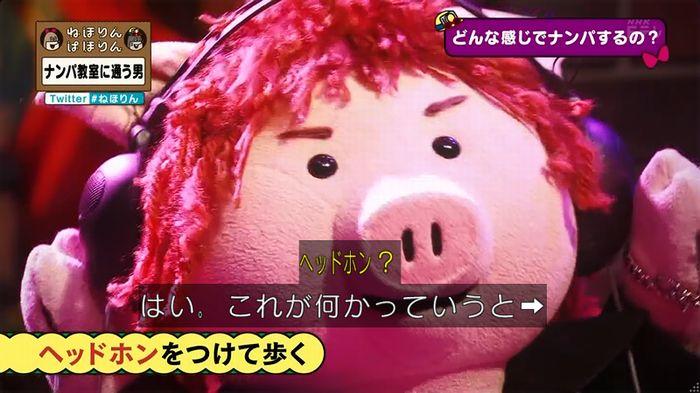ねほりん ナンパ回のキャプ64