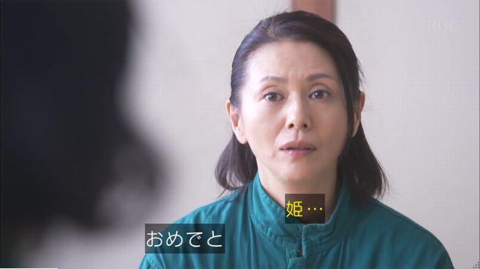 監獄のお姫さま 8話のキャプ619