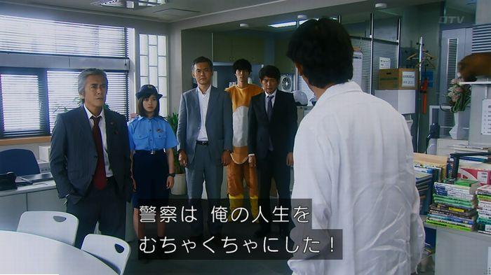 警視庁いきもの係 最終話のキャプ676