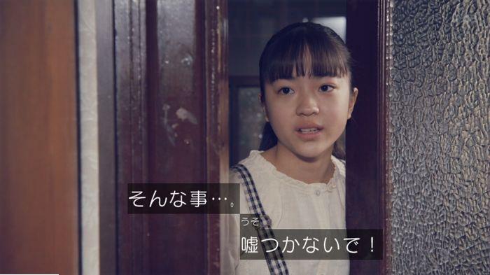 家政婦のミタゾノ 5話のキャプ270