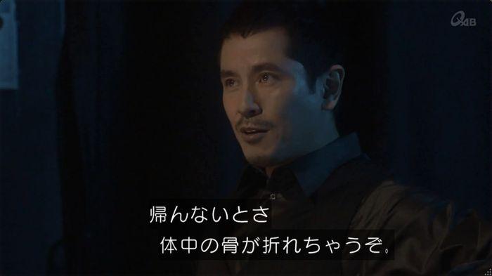 奪い愛 6話のキャプ527