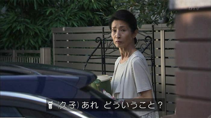 ウツボカズラの夢6話のキャプ374