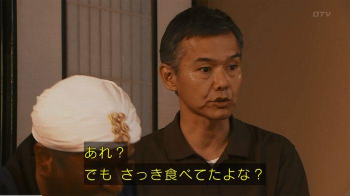 警視庁いきもの係 9話のキャプ262