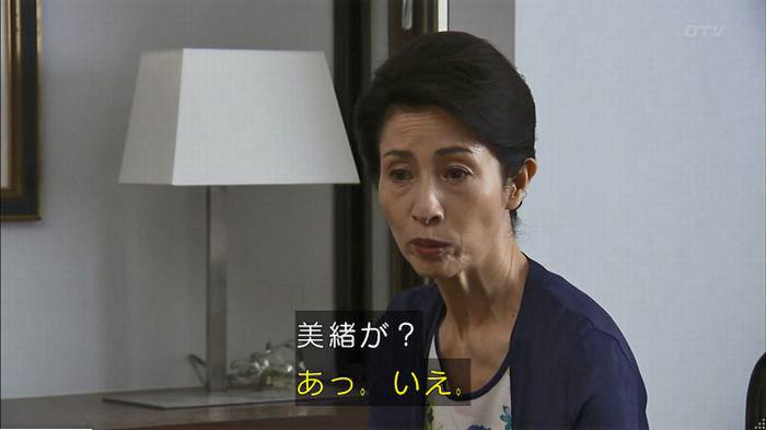 ウツボカズラの夢7話のキャプ216