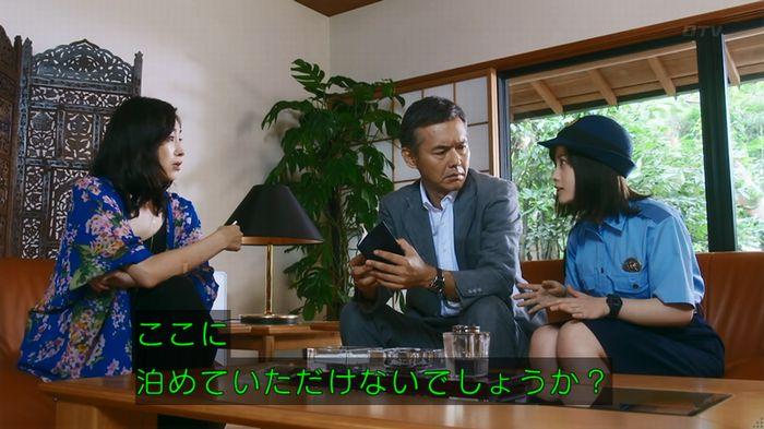 警視庁いきもの係 8話のキャプ479