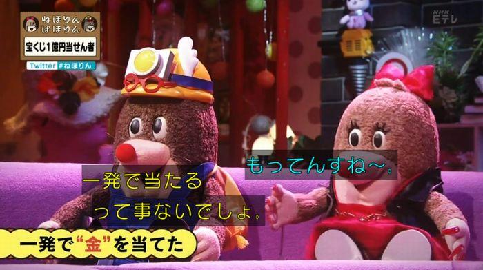 ねほりんぱほりんのキャプ102
