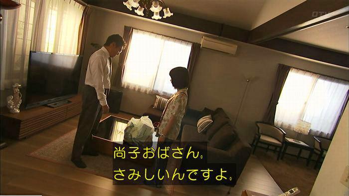 ウツボカズラの夢6話のキャプ513