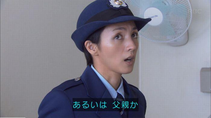 監獄のお姫さま 4話のキャプ218