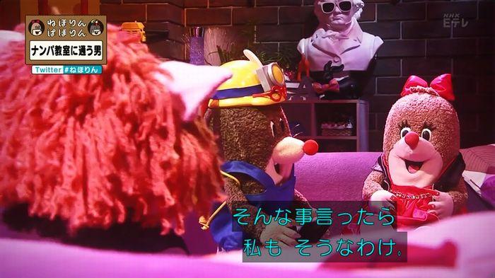 ねほりん ナンパ回のキャプ479