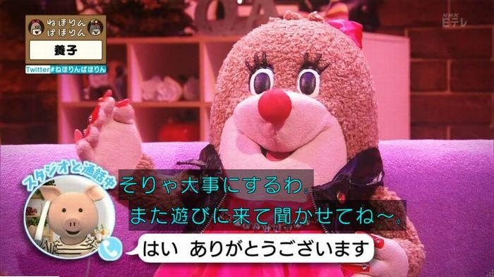 ねほりんぱほりんのキャプ509