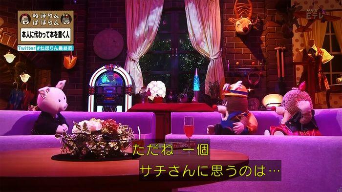 ねほりん 最終回のキャプ59