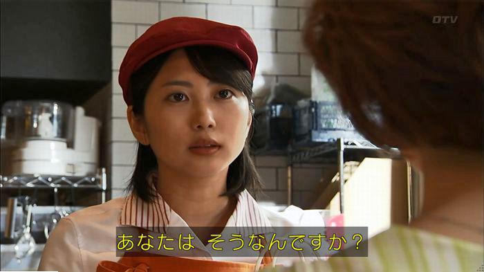 ウツボカズラの夢6話のキャプ201