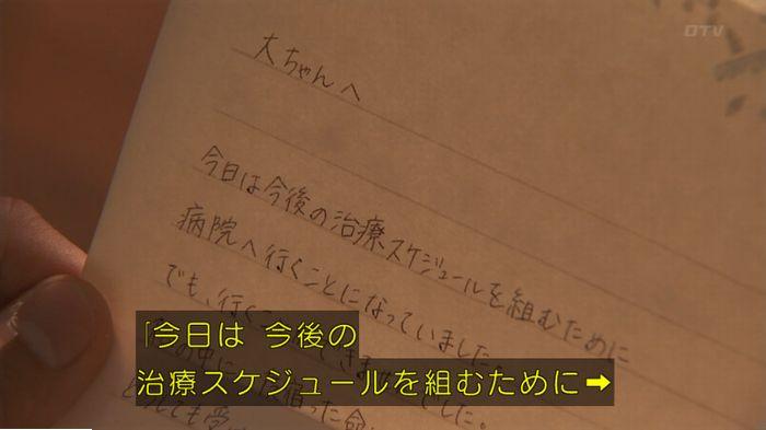 9話のキャプ662