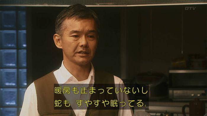 いきもの係 3話のキャプ654