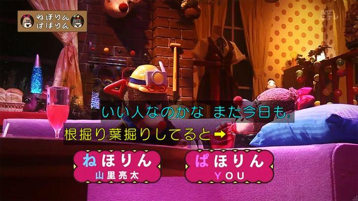 ねほりん ナンパ回のキャプ23