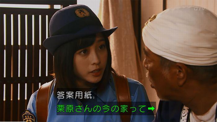警視庁いきもの係 9話のキャプ306