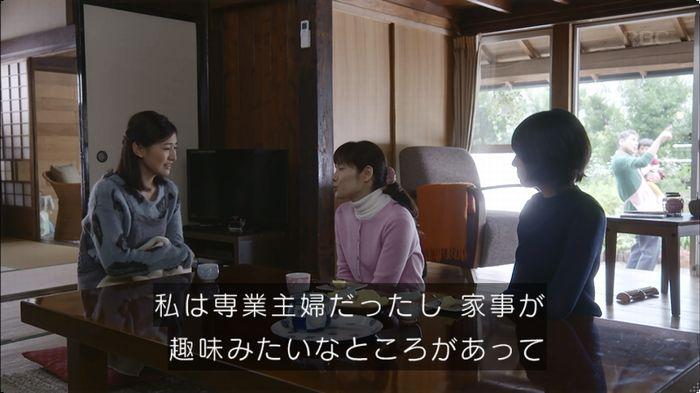 逃げ恥 8話のキャプ200