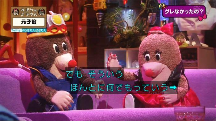 ねほりん元子役のキャプ386