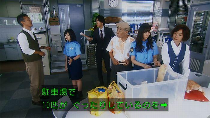 警視庁いきもの係 8話のキャプ68