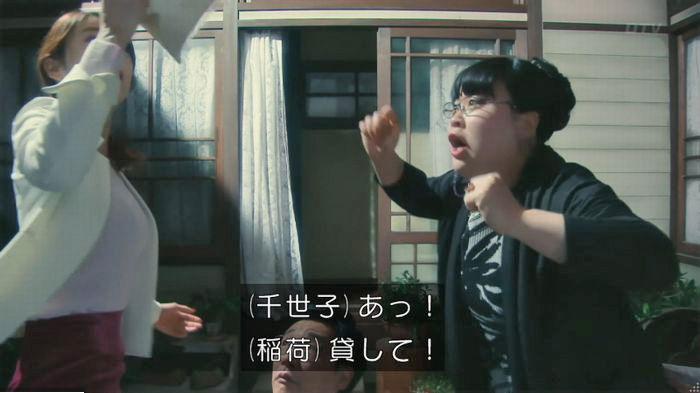 海月姫7話のキャプ726