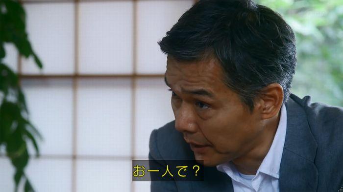 警視庁いきもの係 8話のキャプ471