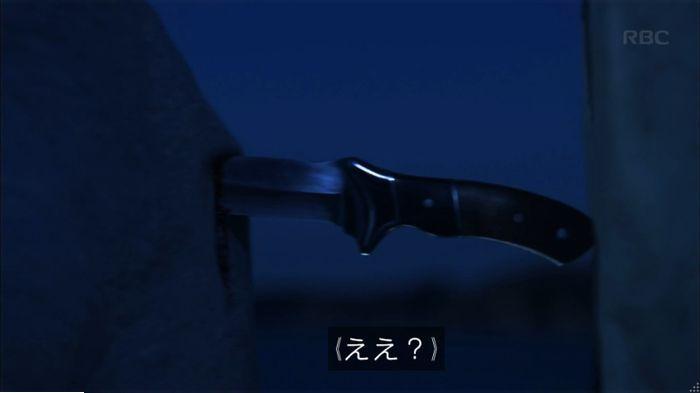 監獄のお姫さま 最終話のキャプ473