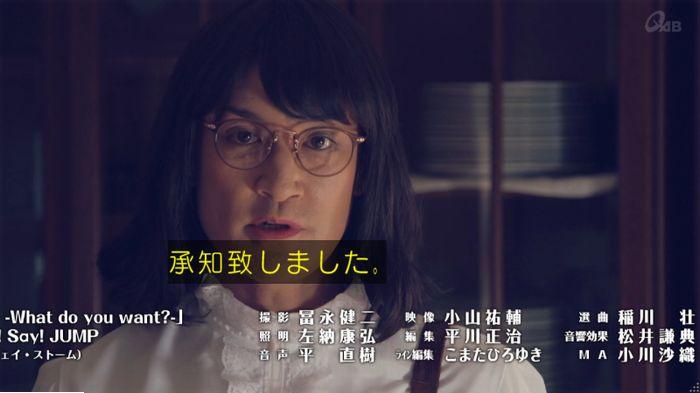 家政婦のミタゾノ 7話のキャプ923