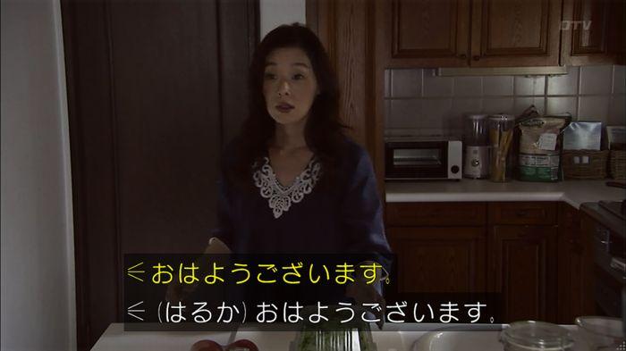 ウツボカズラの夢4話のキャプ98