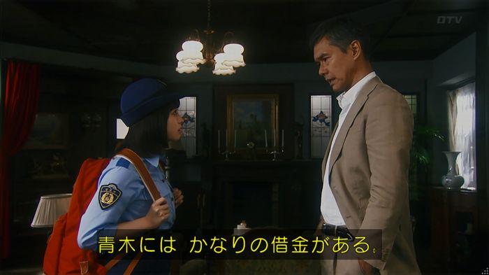 いきもの係 2話のキャプ521