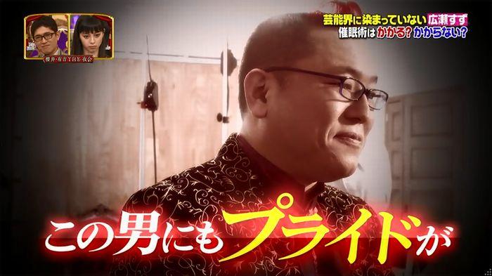 櫻井・有吉THE夜会のキャプ66