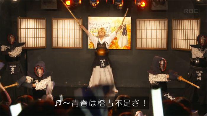 監獄のお姫さま 7話のキャプ453