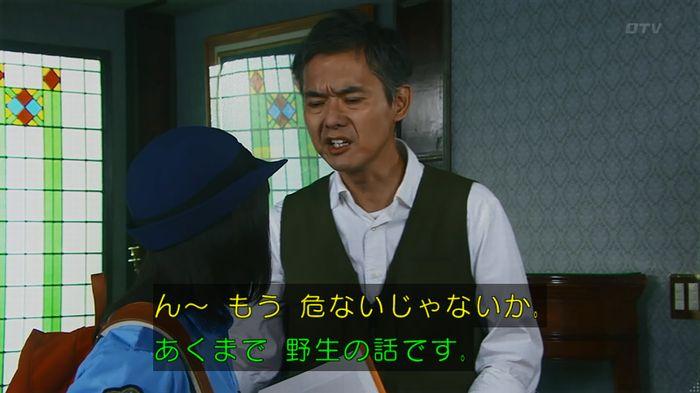 警視庁いきもの係 8話のキャプ188