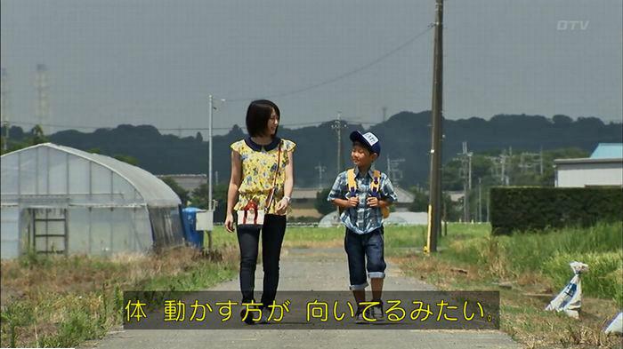 ウツボカズラの夢5話のキャプ463