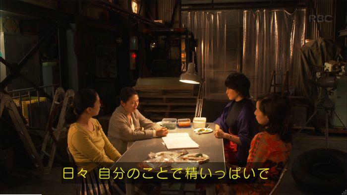 監獄のお姫さま 9話のキャプ320