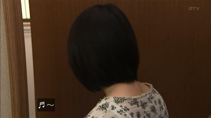 ウツボカズラの夢1話のキャプ130