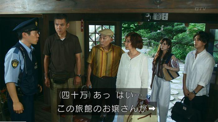 警視庁いきもの係 9話のキャプ94