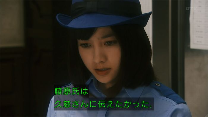 いきもの係 2話のキャプ723