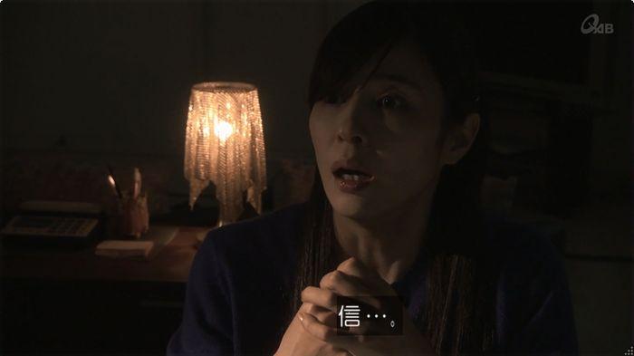 奪い愛 6話のキャプ84