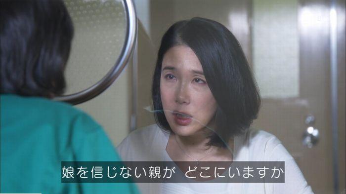 監獄のお姫さま 6話のキャプ257
