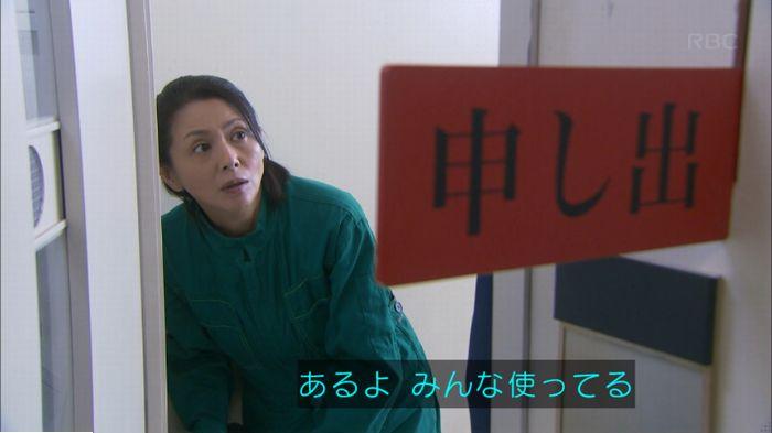 監獄のお姫さま 4話のキャプ238