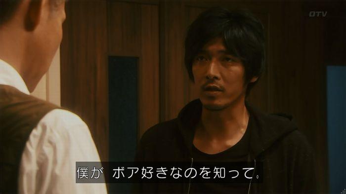 いきもの係 3話のキャプ669