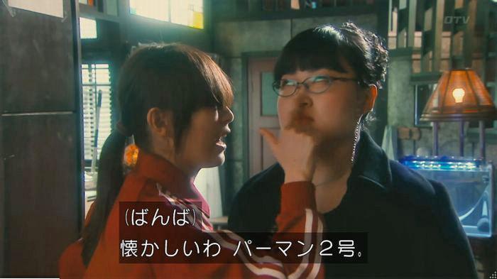 海月姫7話のキャプ97
