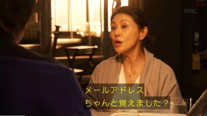 監獄のお姫さま 9話のキャプ344