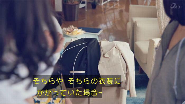 家政婦のミタゾノ 2話のキャプ179